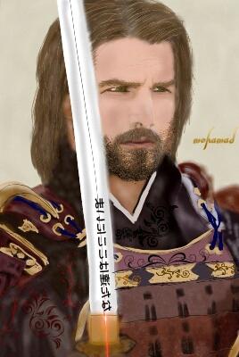 samurai drawing art contest