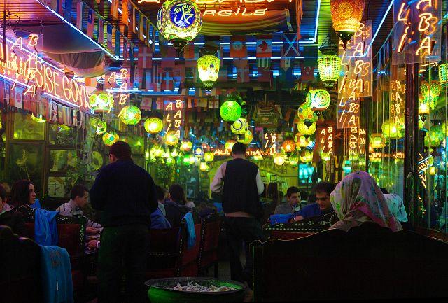 Nargile Bars Istambul